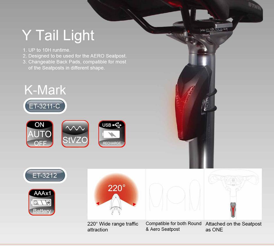 ET-3211 Y Tail Light